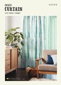 unico 2016 spring & summer  order curtain