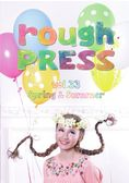 rough2015春夏カタログ roughPRESSvol33
