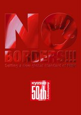 Kyosho 50th Anniversary Leaflet for en