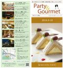 Party & Gourmet 9月10月号