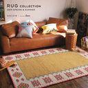 2019 unico loom RUG COLLECTION
