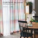 2019 unico CURTAIN COLLECTION