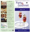 Party & Gourmet 2017年7月8月号